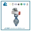 /product-detail/keystone-stainless-steel-butterfly-valve-60456649208.html