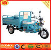 Factory direct sales 150cc three wheel motorcycle price