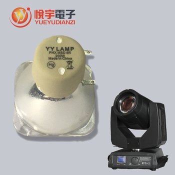 Guangzhou Manufacturer Dj Lighting beam 5R 200w sharpy beam moving head light