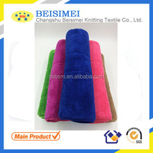 thicker Line pressing Coral Fleece Thick Microfiber Cleaning Cloth