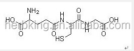 Reduced Glutathione99% GSH 70-18-8 cosmetic materials