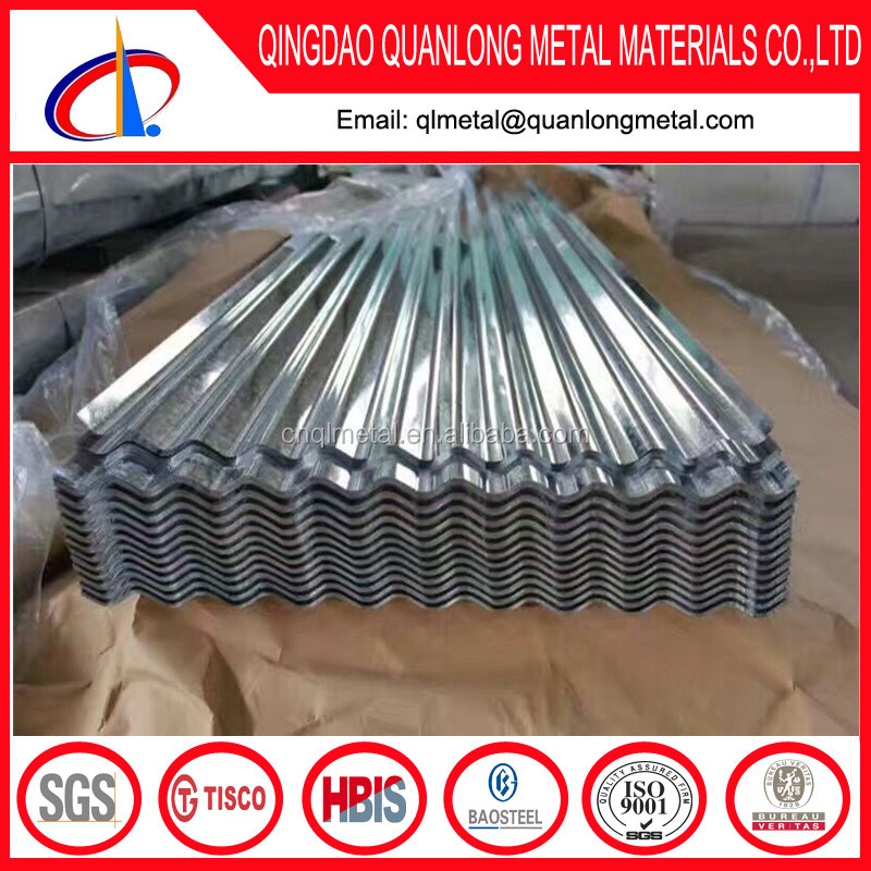 hot dipped galvanized curve corrugated sheet steel
