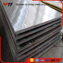 China steel mills New product SAE 1084 carbon hot rolled steel sheet factory