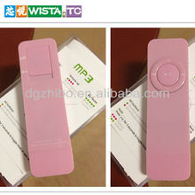 Mini fm radio mp3 player,download mp3 songs,small mp3 player