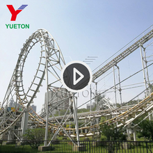 Cheap Park Big Roller Coaster Car Track Parts Supplier For Sale
