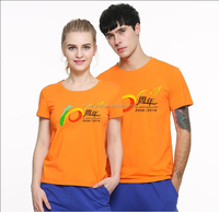 Low MOQ promotional tshirts with custom fabric wholesale promotional tshirts