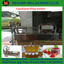 High efficient liquid dispensing machine with good feedback