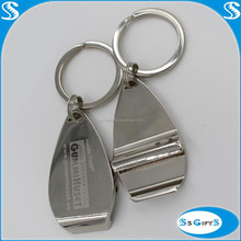 Bottle opener key chain with beer logo