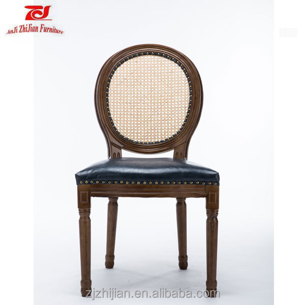Wooden Rattan Round Back Dining Chair Rattan Cane Accent Chair ZJ-S50