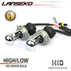 High quality H7 H4 H1 H3 H8 yellow hid lights 3000k hid bulbs car identification HID Xenon kit