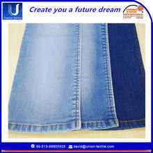 high quality cotton spandex denim fabric for autumn jeans