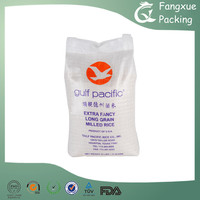 pp woven bag sack for packing sugar rice