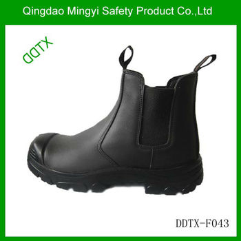 CSA certificated hotsale ankle pull on style safety boots