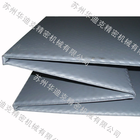 High Frequency PP Layer Pad Welding Machine Hollow Sheet