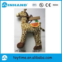 Plush Horse Walking Toy for Children and Adults stuffed plush toy horse for kids ,christmas custom toy horse plush