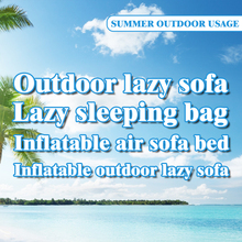 Inflatable outdoor lazy sofa / air sofa / inflatable sleeping bag