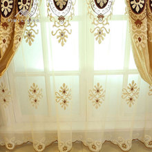 Best price of cheap elegant decorative living room partition curtain
