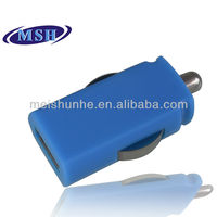 Mini single USB Port Car Charger Adaptor for iPad iPod iPhone