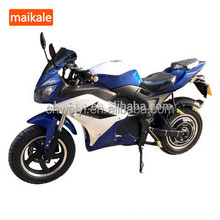 1000w 1500w 2000w cheap electric motorcycle