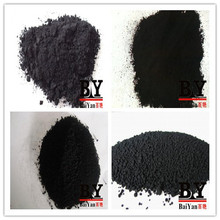 CARBON BLACK 100 for paint ink and coating application