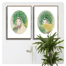 New style HD cheap small hanging Canvas Painting Plastic Picture Frames