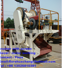 Small Portable Crusher/Mini Diesel Engine Jaw Crushers for Gold crusher diesel Machine