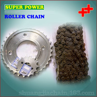three wheel cargo motorcycle chain