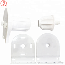 Decorative Roller blinds Accessories Roller Clutch Mechanism