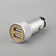 The new high specification high quality aluminum alloy double mouth 2.1A car charger