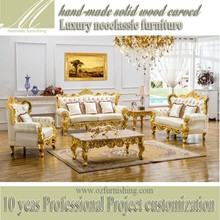 KB018 royal gold 18th centry baroque antique carved luxury classic living room sofa set villa hotel lobby sofa furniture
