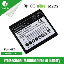 bilitong mobile battery BD26100 for HTC A9191/Ace/Desire HD/Mondrian/Oboe