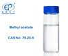 /product-detail/methyl-acetate-ginkgo-biloba-extract-chloroform-price-ethanol-60405205411.html