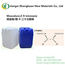 Agrochemical and Pesticides powerful muscalure 90% TC insecticide