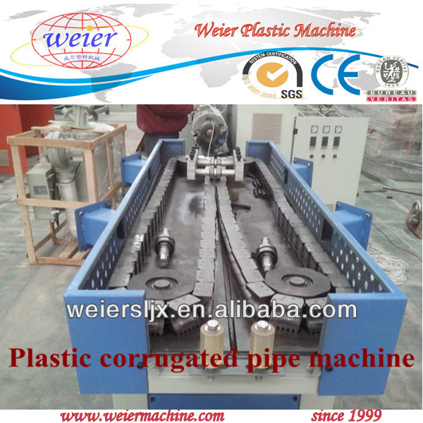 PE single wall plastic corrugated tube production line with CE certificated