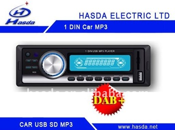 one din universal Car DAB cd player with LCD screen