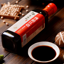 Chinese wholesale fermented food type dark soy sauce with high quality