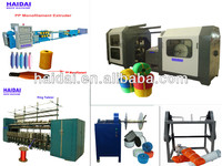 plastic twisted rope/cord making machine production line/plant/series