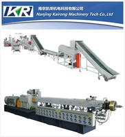 PP PE Film Recycling Extruder Granulation Line /Plastic Recycling Granulator/Plastic Granulation Machines