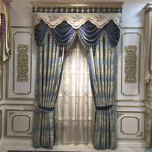 aristocratic royal high-end design curtains