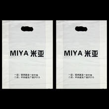 Promotional Eco-Friendly cheap plastic clothes hanging bag