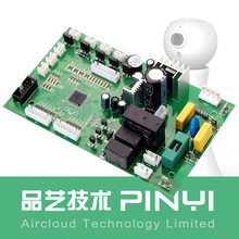 Hot Sale New Electronic Products Mobile Phone Smart Watch PCB Fab Assembly Manufacturer OEM/ODM