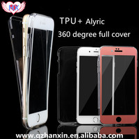 New creative With Color Screen Protector Soft Two Pieces tpu mobile phone case for iphone 7/7 plus case