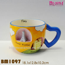 Elegant china cup coffee