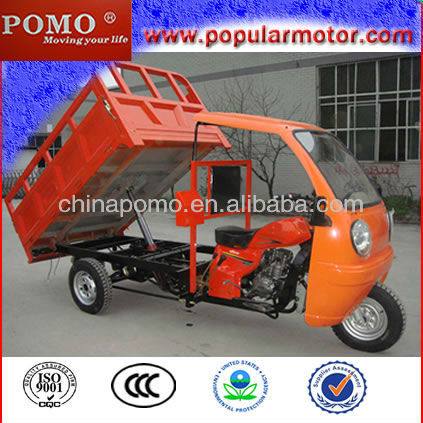 Hot Sale Chinese 2013 New Water Cool Cheap Popular 250cc Foton Three Wheel Motorcycle