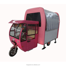 Hot Sale Mobile Food Carts/electric Coffee Bike For Factory Direct Sale