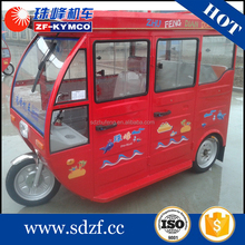 Latest 150cc motorized adult tandem passenger tricycle