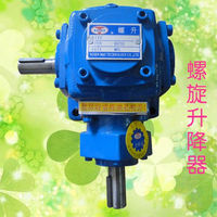 For Lawn Mower Gearbox