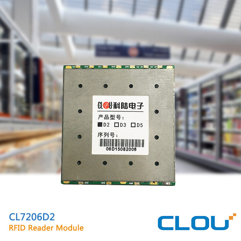 860~960MHz UHF rfid uhf oem module with R2000 chip