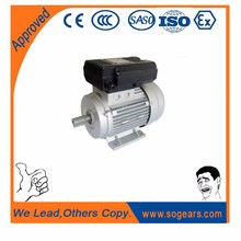 Light Weight 220v ac single phase 2hp electric motor