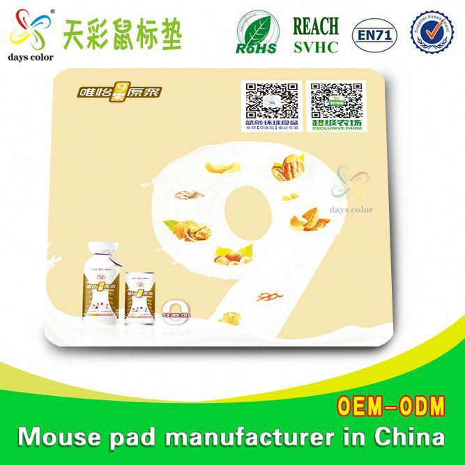 Rubber Table Mat/ Mouse Pad Computer Personalized Accessories Wireless And Mouse Pads Pad